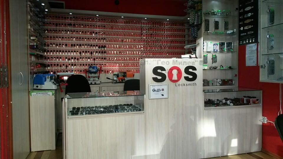 SOS Locksmith - Комплекти за автомобили в Гео Милев