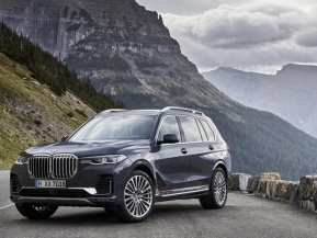 bmw x7_289x217_crop_and_resize_to_fit_478b24840a